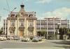 Brunoy, place de la mairie, centre administratif.  Editions Raymon (Paris), [années 1960-70] - image/jpeg