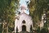 Sainte-Geneviève-des-Bois,(Essonne), l'église russe. Editions Raymon, [années 1990] - image/jpeg