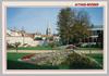 Athis-Mons (Essonne), Vue sur l'église Saint-Denis ; Duchateau, photog. éditions Raymon [années 1970] - image/jpeg